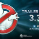 swissgb_trailer_announcement_header